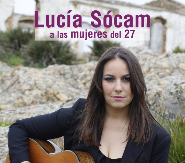SOCAM CD